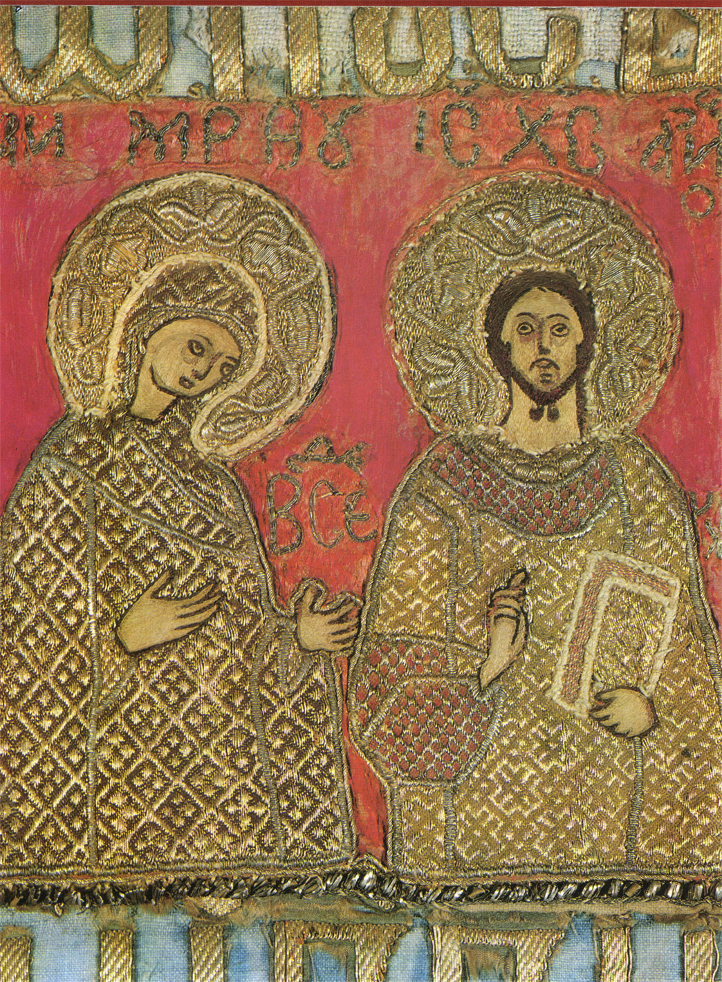 Какой Российский город с 13 века славится Золотой вышивкой по материи? 17